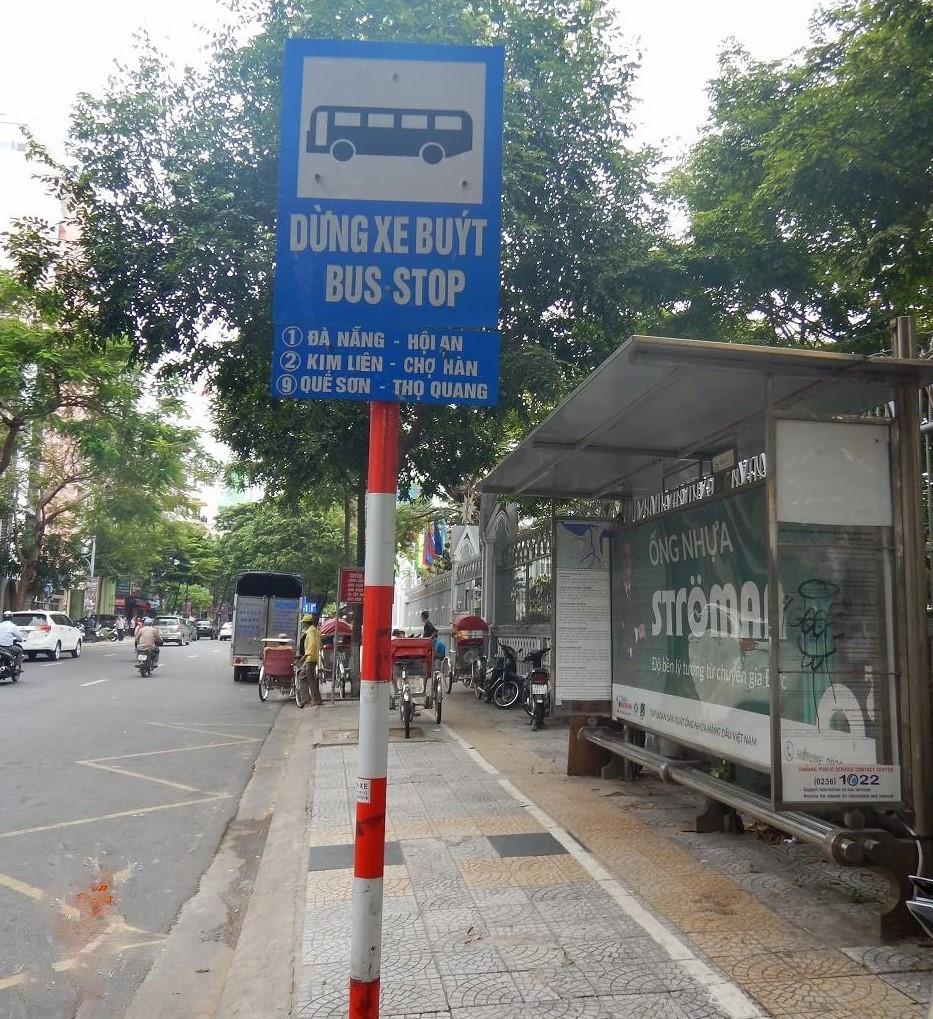 五行山行きのバス停