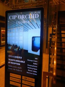 CIP ORCHID LOUNGE