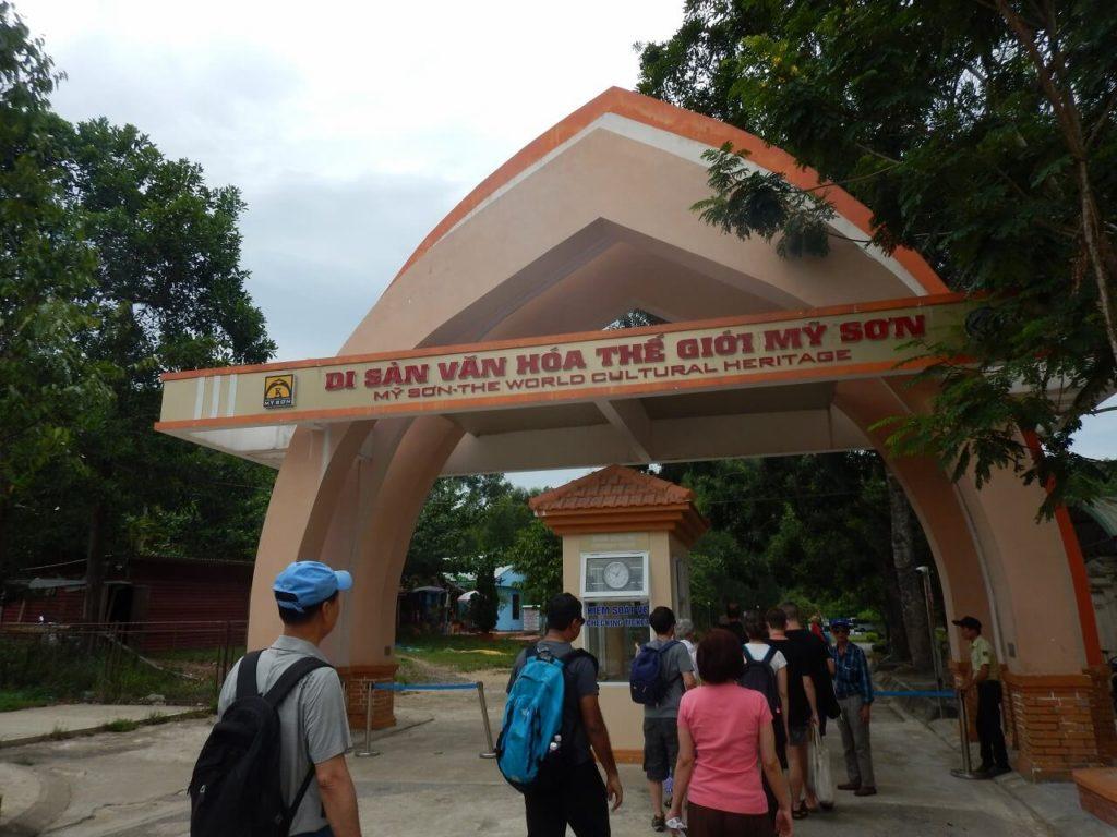 ベトナムのミーソン遺跡のエントランス