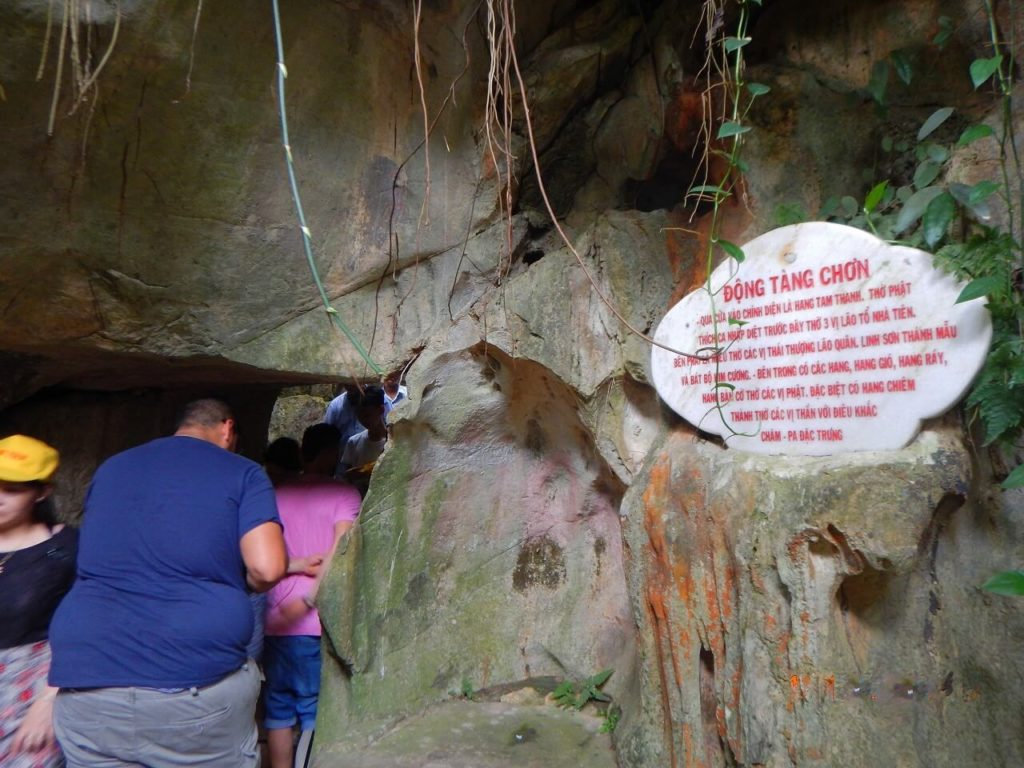 タンチョン洞窟