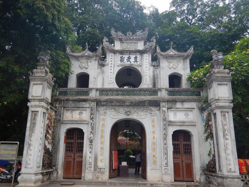 クアンタン寺