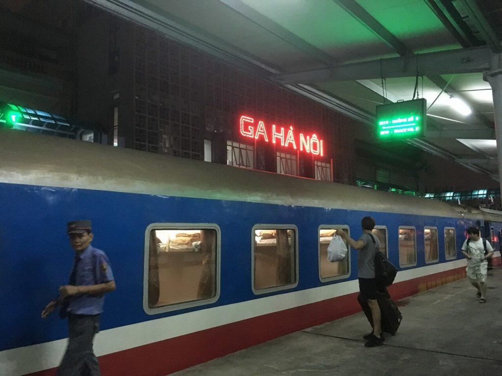 ベトナム統一鉄道の車両