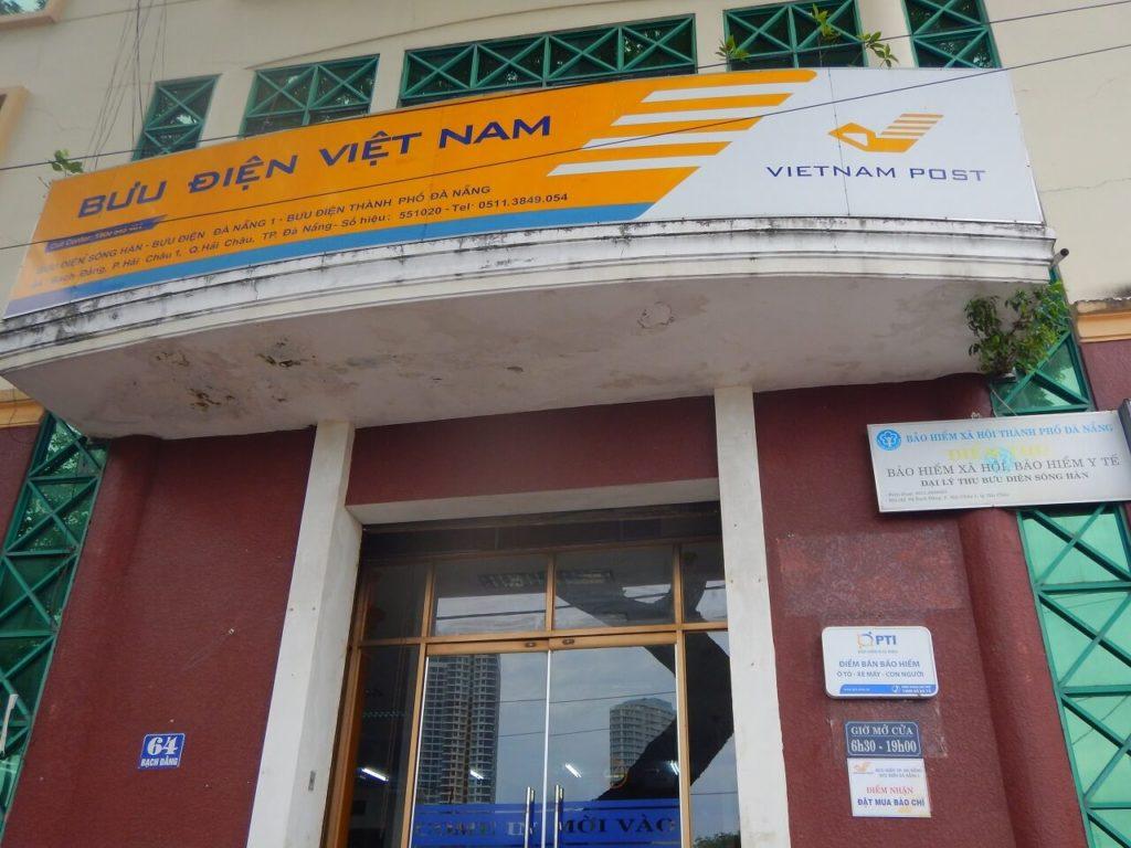 ベトナムの郵便局