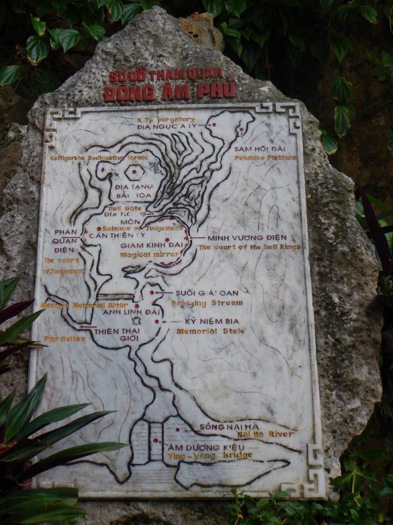 アンフー洞窟の看板