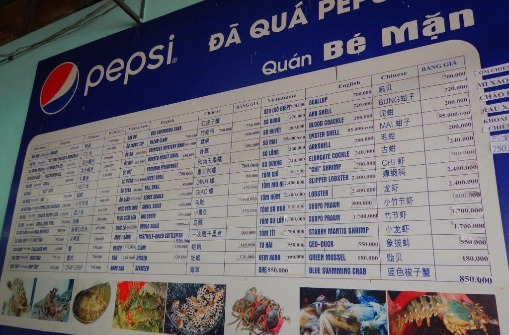 lunch_Hau_Sua_Quan_Restaurantの料金表