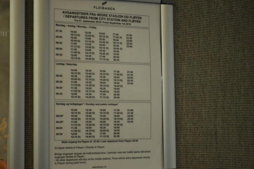 ベルゲンのケーブルカー時刻表