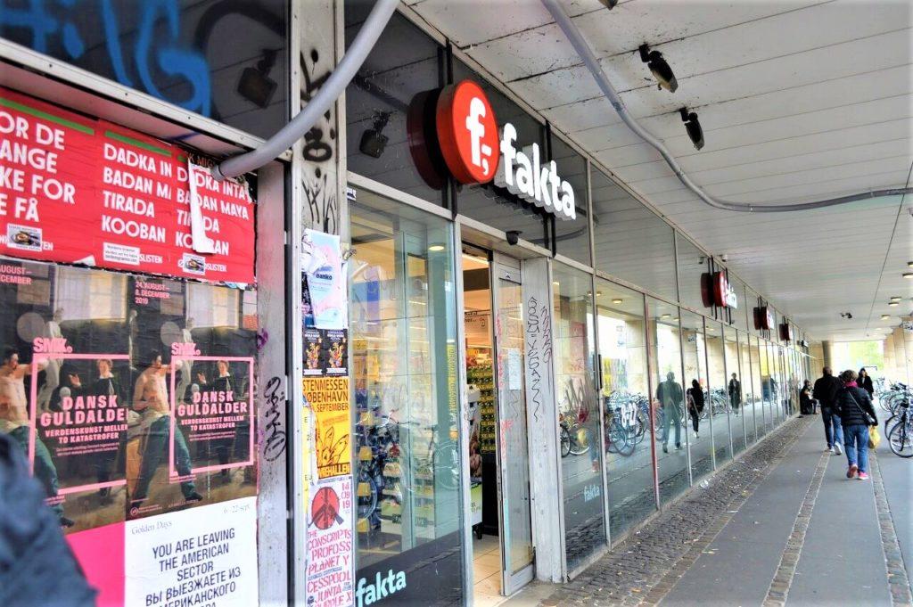 コペンハーゲのスーパーマーケットチェーンFakta