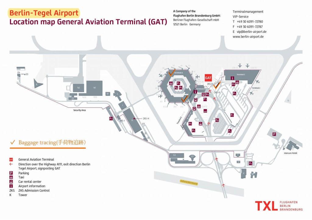 テーゲル空港の手荷物追跡場所