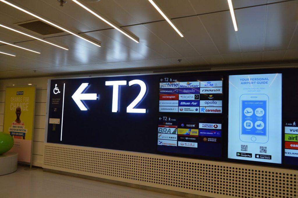 ヘルシンキ空港駅