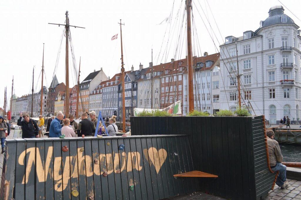 コペンハーゲンの新港、ニューハウン(Nyhavn)