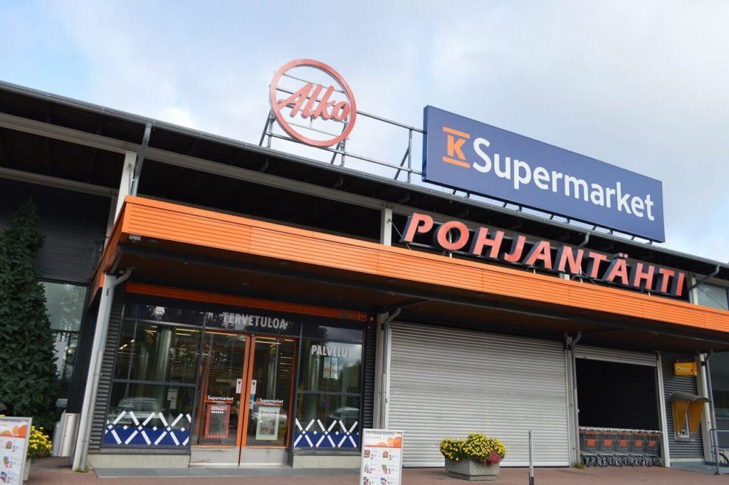 フィンランドのロヴァニエミにあるスーパー