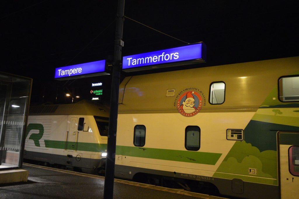 フィンランドのタンペレ駅