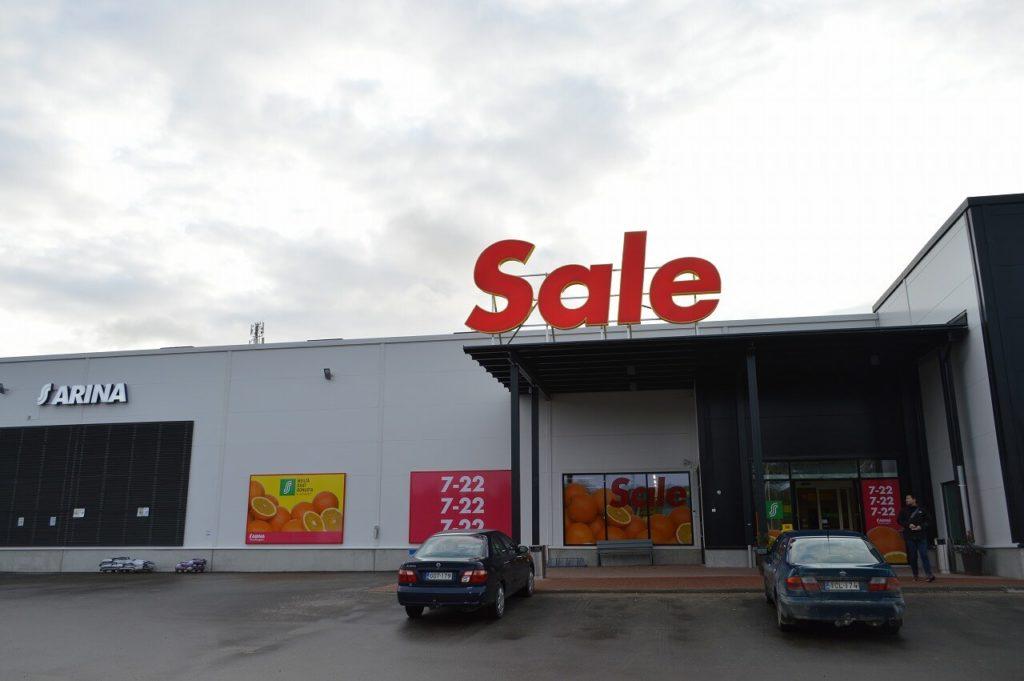 フィンランドのイナリのスーパーマーケット