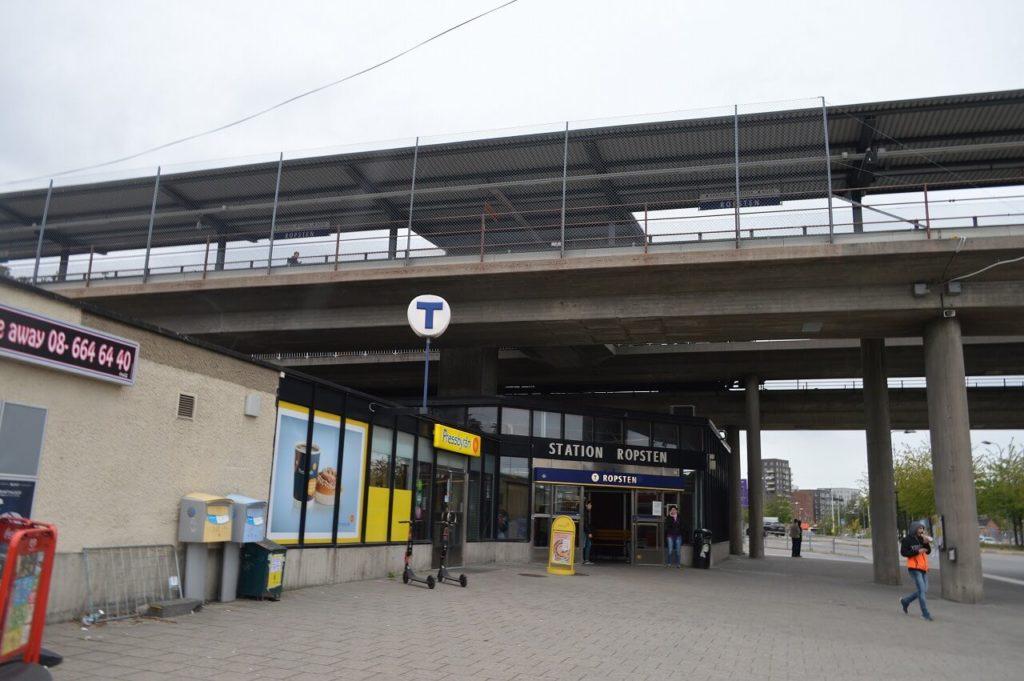ストックホルムの地下鉄ロプスタン駅