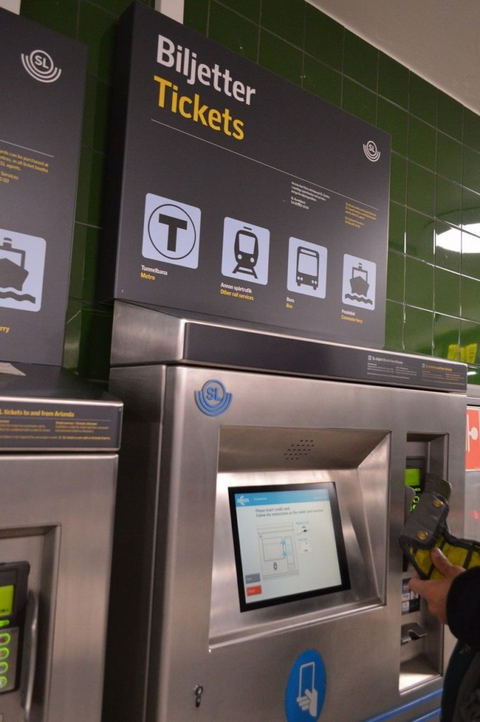 ストックホルム中央駅のチケット販売機