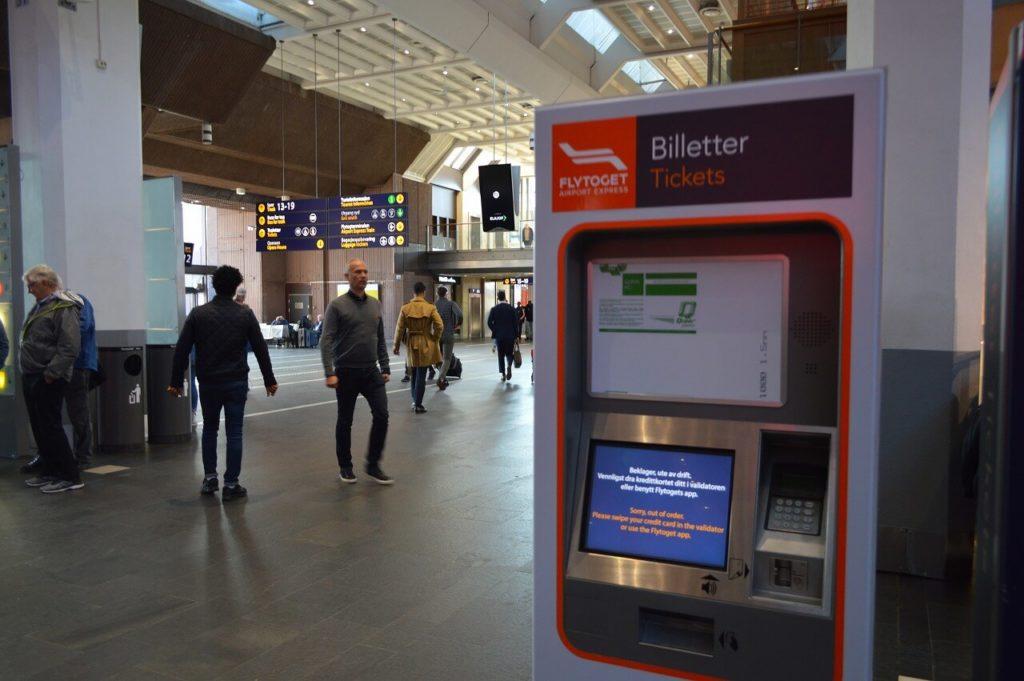 オスロ中央駅の券売機
