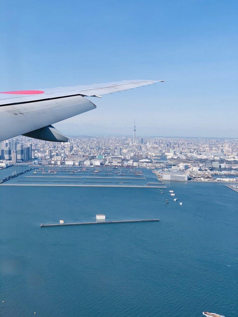 金浦国際空港から東京羽田へ
