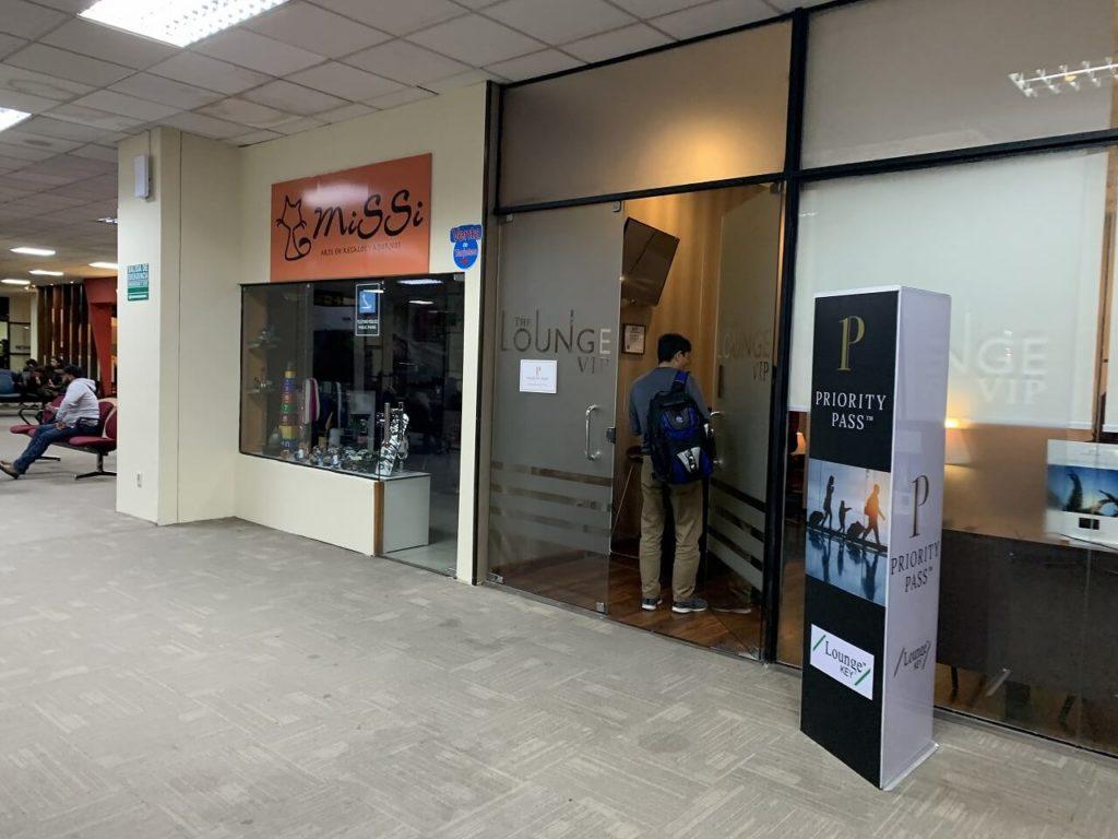 ボリビアのラパスのエルアルト国際空港のプライオリティパスラウンジ