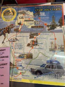 HODAKA MOUNTAIN TOUR