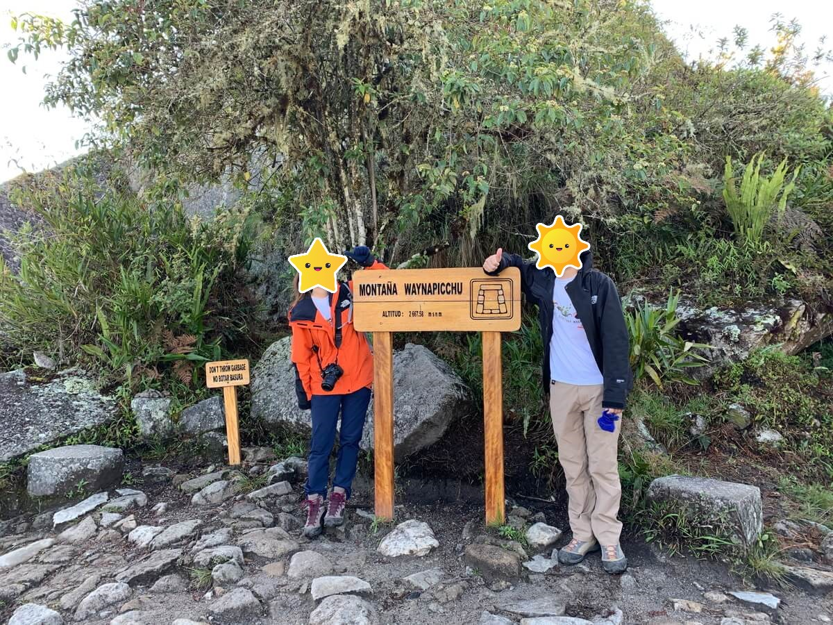 ワイナピチュ山の山頂