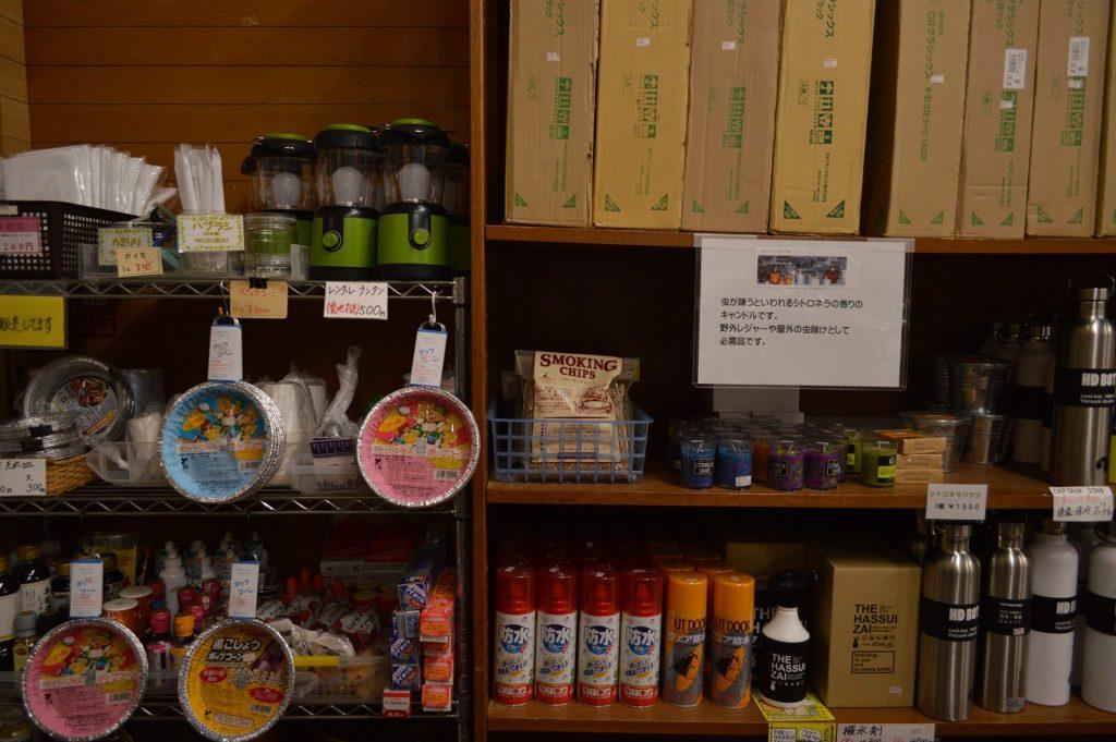 マキノ高原キャンプ場の売店