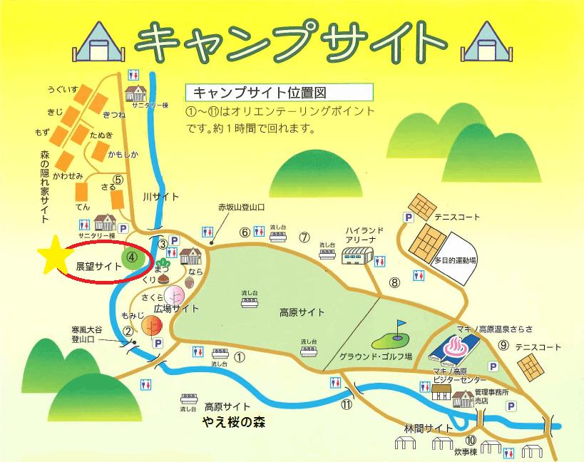 マキノ高原キャンプ場サイトマップ