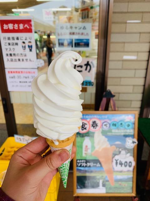 道の駅朝霧高原のソフトクリーム