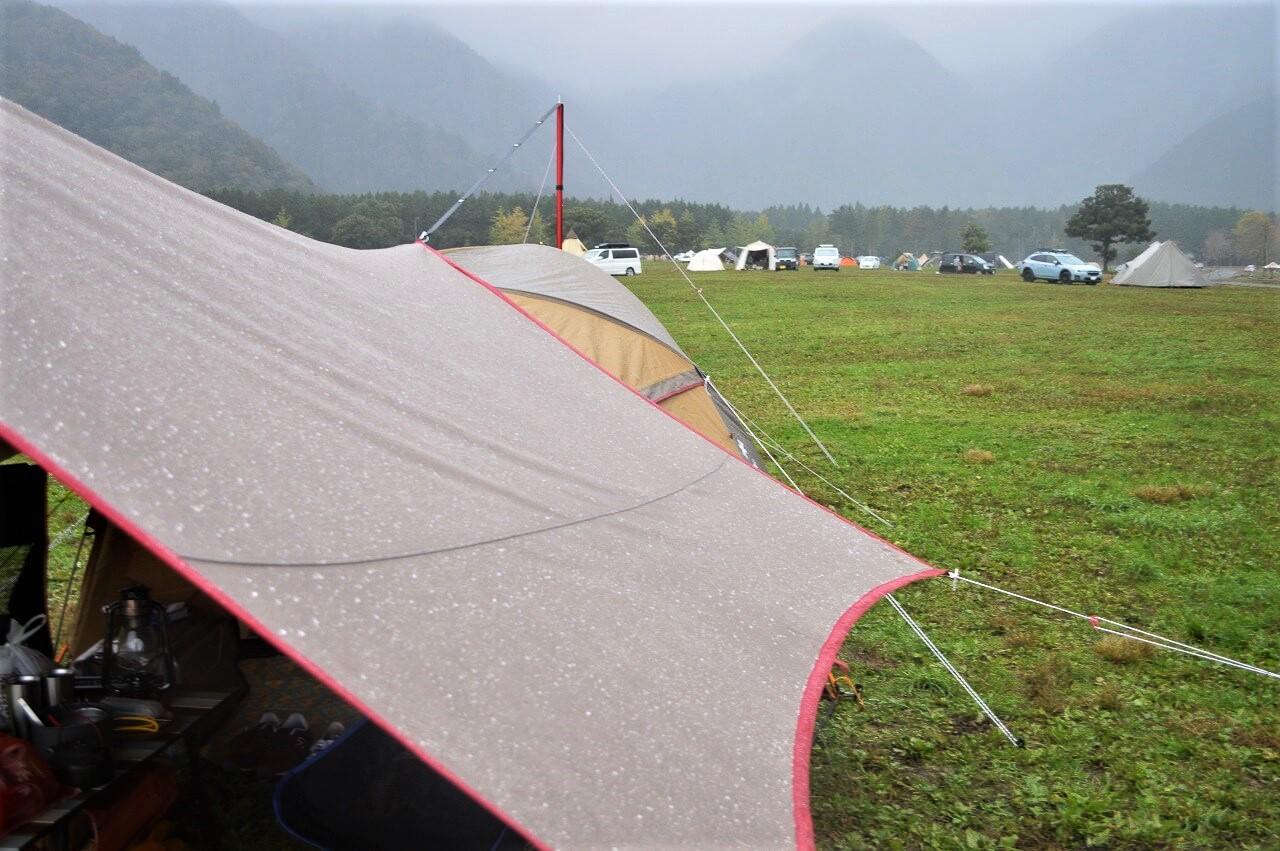 ふもとっぱらキャンプ場と雨露