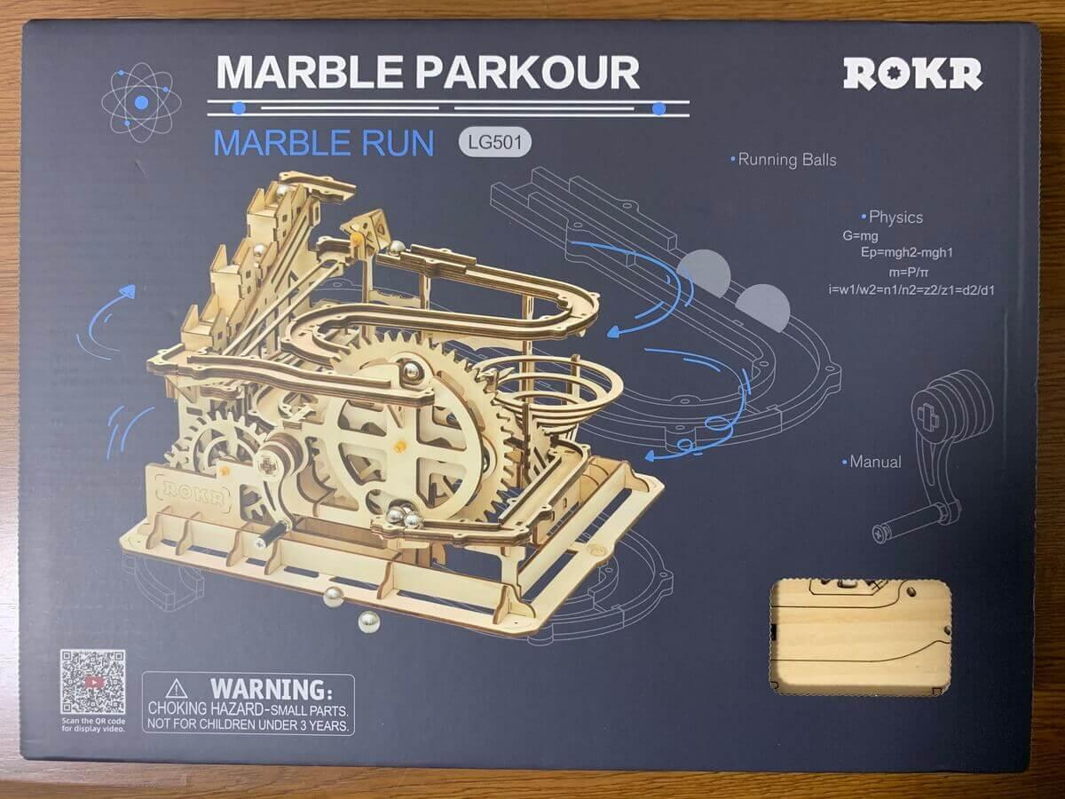 ロボタイムのマーブルパルクールのパッケージ