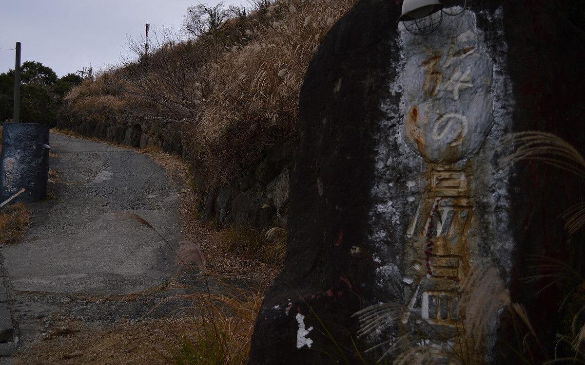 霧島温泉 旅の湯の入り口